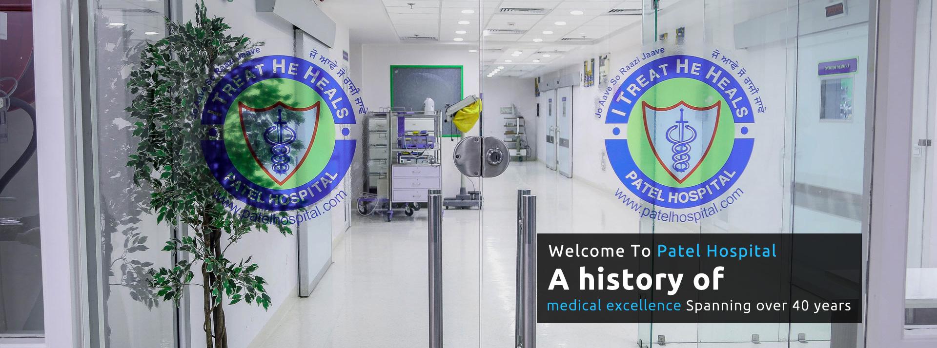 Patel Hospital Super Speciality Care